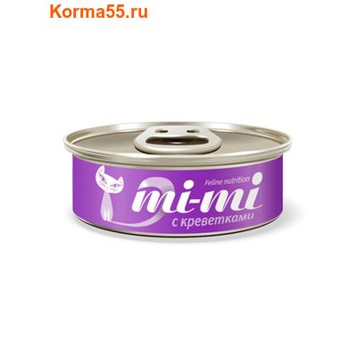 Влажный корм Mi-mi с креветками (фото)