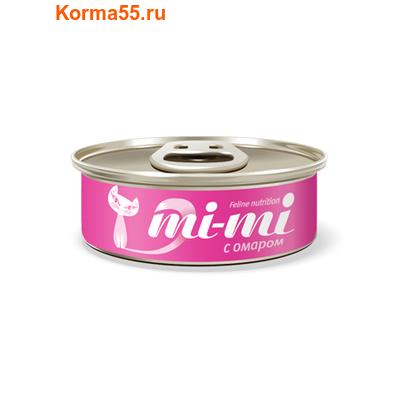 Влажный корм Mi-mi с омаром (фото)