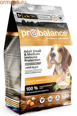 Сухой корм ProBalance Immuno Adult Small&Medium