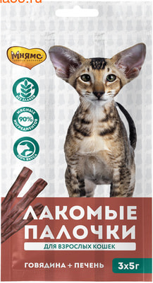 Лакомство для кошек «Мнямс Лакомые Палочки» (говядина и печень) (фото)
