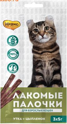 Лакомства для кошек «Мнямс Лакомые Палочки» (цыпленок и утка)