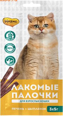 Лакомство для кошек «Мнямс Лакомые Палочки» (цыпленок и печень) (фото)