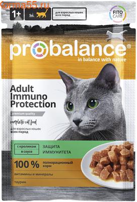 Влажный корм ProBalance Immuno Protection (кролик в соусе)
