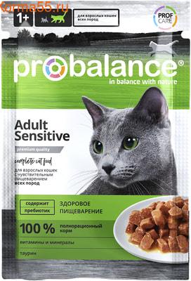 Влажный корм ProBalance Sensitive (фото)
