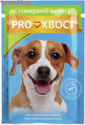 Влажный корм PROХВОСТ для собак с говядиной 100гр