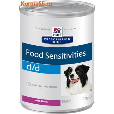 Влажный корм Hill's Prescription Diet d/d Food Sensitivities (утка)