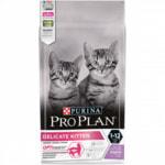 Сухой корм PRO PLAN DELICATE для котят