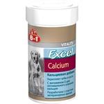 8in1 Excel Calcium (Кальций)
