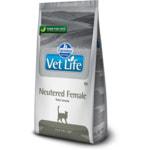 Сухой корм Farmina Vet Life Cat Neutered Female