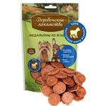 Деревенские лакомства для мини-пород: медальоны из ягненка
