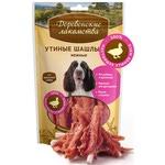 Деревенские лакомства для собак: утиные шашлычки нежные
