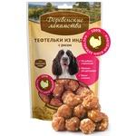 Деревенские лакомства для собак: тефтельки из индейки с рисом