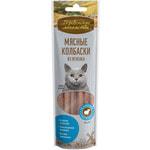 Деревенские лакомства для кошек: мясные колбаски из ягненка