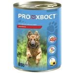 Влажный корм PROХВОСТ для собак с говядиной 850гр