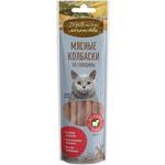 Деревенские лакомства для кошек: мясные колбаски из говядины
