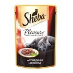 Влажный корм SHEBA PLEASURE ломтики в соусе из говядины и ягненка