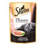 Влажный корм SHEBA PLEASURE ломтики в соусе с форелью и креветками