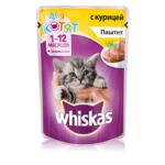 Влажный корм Whiskas для котят паштет с курицей