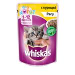 Влажный корм Whiskas для котят рагу с курицей
