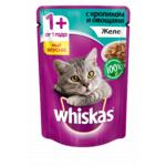 Влажный корм Whiskas желе с кроликом и овощами