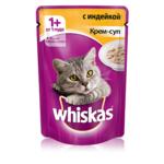 Влажный корм Whiskas крем-суп с индейкой