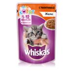Влажный корм Whiskas для котят желе с телятиной