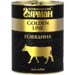 Влажный корм Четвероногий Гурман Golden с говядиной