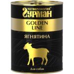 Влажный корм Четвероногий Гурман Golden с ягненком