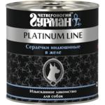 Влажный корм Четвероногий Гурман Platinum Сердечки индюшиные