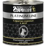 Влажный корм Четвероногий Гурман Platinum Сердечки куриные