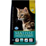 Farmina Matisse Chicken & Turkey