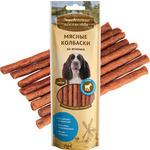Деревенские лакомства для собак: мясные колбаски из ягненка