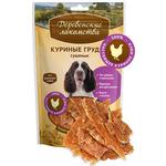 Деревенские лакомства для собак: куриные грудки сушеные