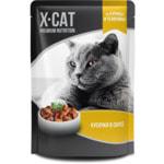 Влажный корм X-Cat из телятины и индейки