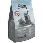 Сухой корм Karmy British Shorthair Kitten