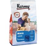 Сухой корм Karmy Maxi Junior (телятина)