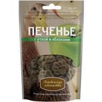 Деревенские лакомства: печенье суткой ияблоками