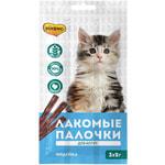 Лакомство Мнямс Лакомые палочки для котят с индейкой