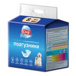 Подгузники Cliny S (3-6кг) для кошек и собак