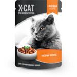 Влажный корм X-Cat с индейкой в соусе