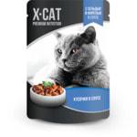 Влажный корм X-Cat с сельдью и форелью в соусе