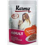 Влажный корм Karmy Adult телятина в соусе
