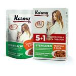 Влажный корм Karmy Sterilized телятина в желе
