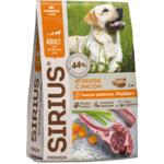 Сухой корм Sirius ягненок и рис