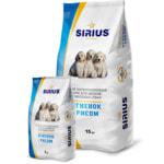 Сухой корм Sirius для щенков ягненок и рис