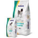 Сухой корм Sirius для собак крупных пород