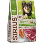 Сухой корм Sirius для собак мелких пород