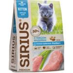 Сухой корм Sirius для котят