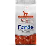 Сухой корм Monge Cat Senior (курица)