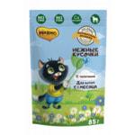 Влажный корм Мнямс Нежные кусочки «Фермерская ярмарка» для котят (телятина)